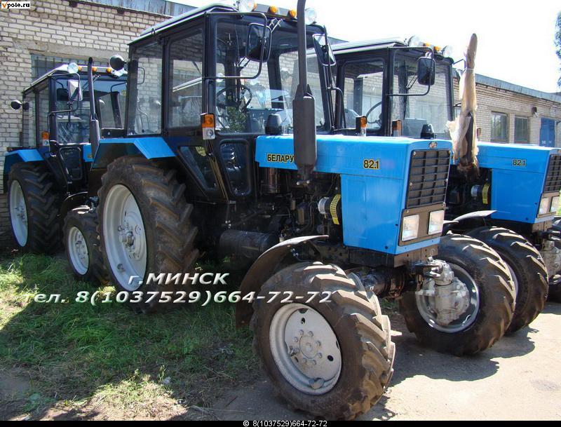 Спецтехника и тракторы МТЗ купить в Екатеринбурге, продажа.