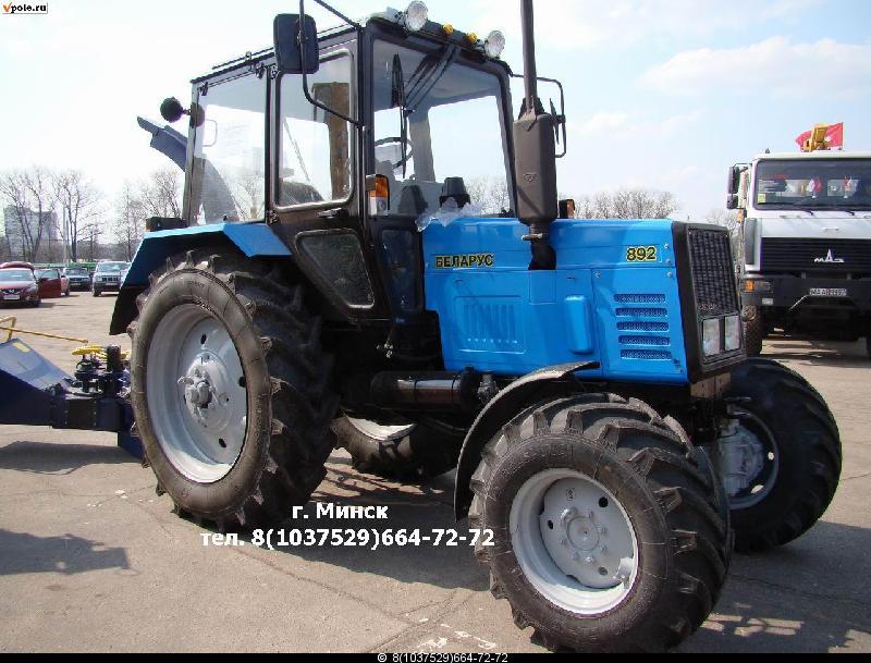 Кабина от трактора мтз 82 после пескоструйной обработки.