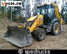 JCB 3CX ECO
