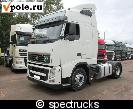 Volvo FH13.400